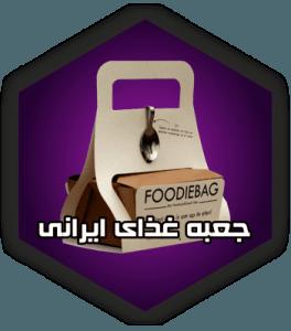 غذاهای ایرانی 7