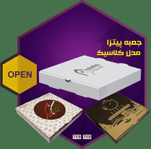 ثبت سفارش محصولات ایرانیان پک