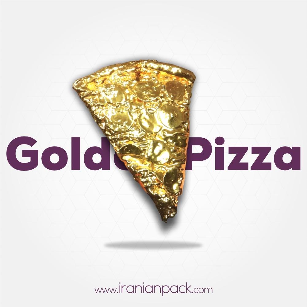 گرانترین پیتزاهای جهان را بشناسید