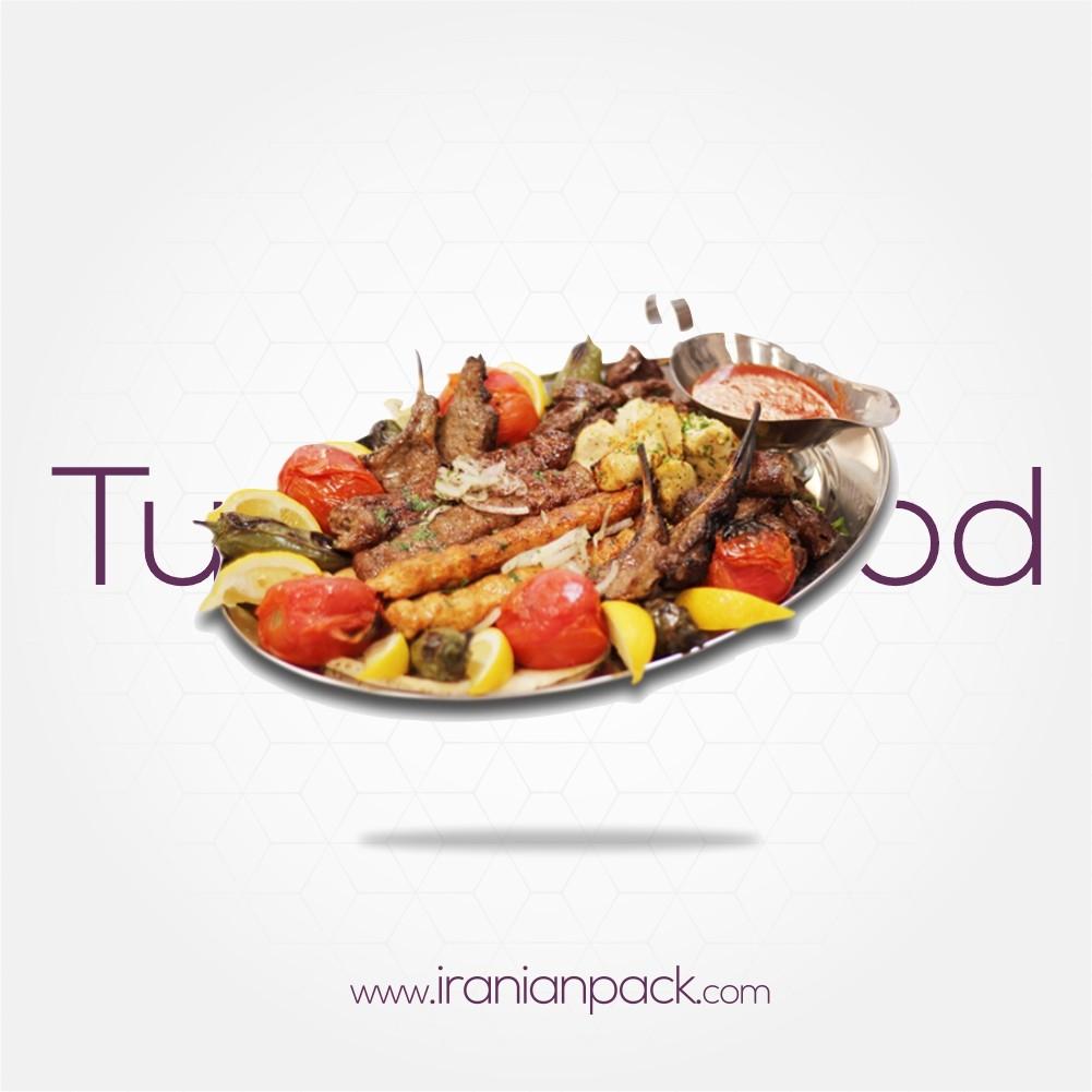 آشنایی با غذاهای ترکیه ای