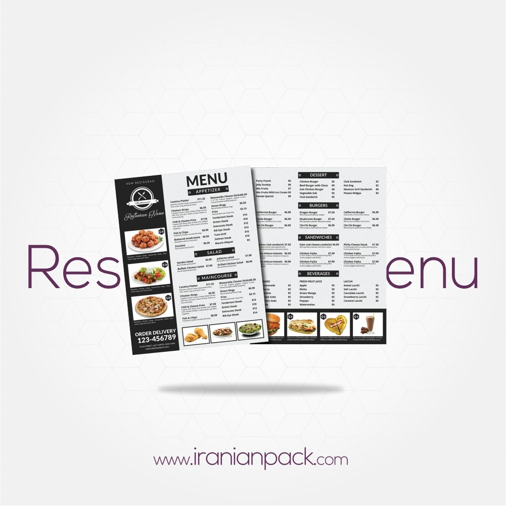 طراحی منو رستوران