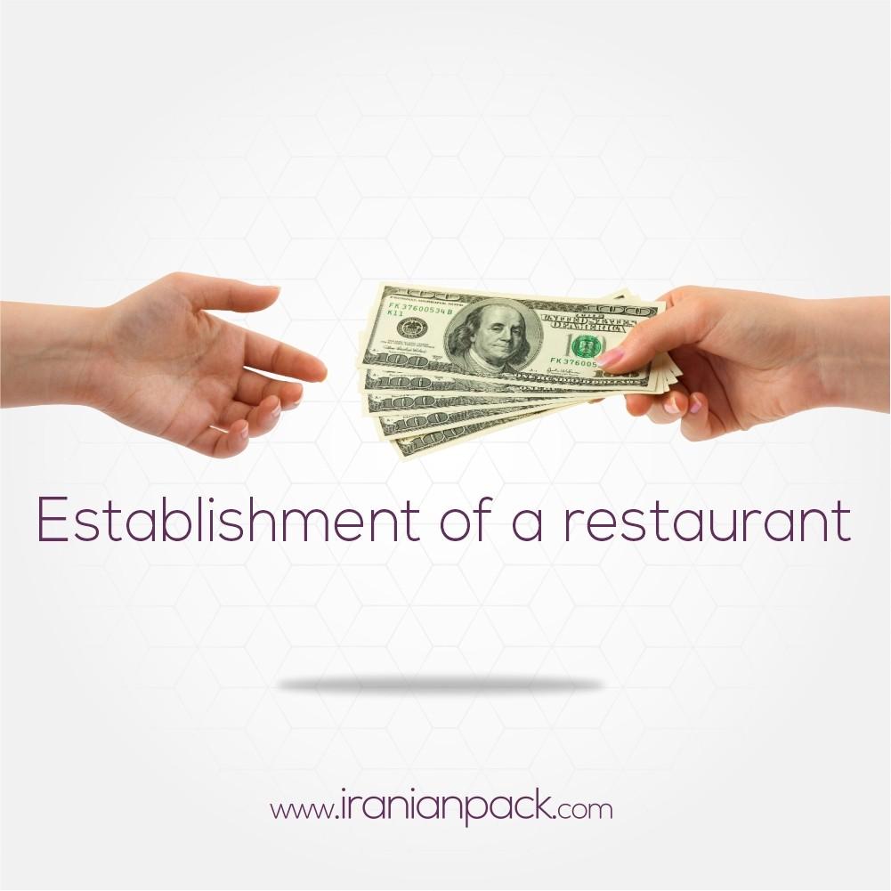 هزینه راه اندازی رستوران