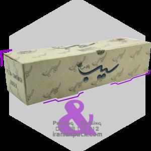 جعبه ساندویچ صندوقی