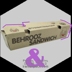 جعبه ساندویچ سفره ای