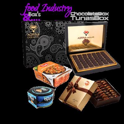 جعبه صنایع غذایی