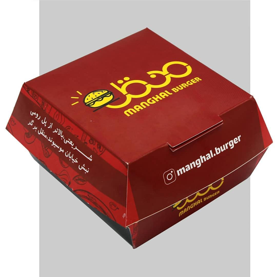 جعبه پیتزای سوپرمارکتی
