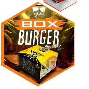 جعبه برگر