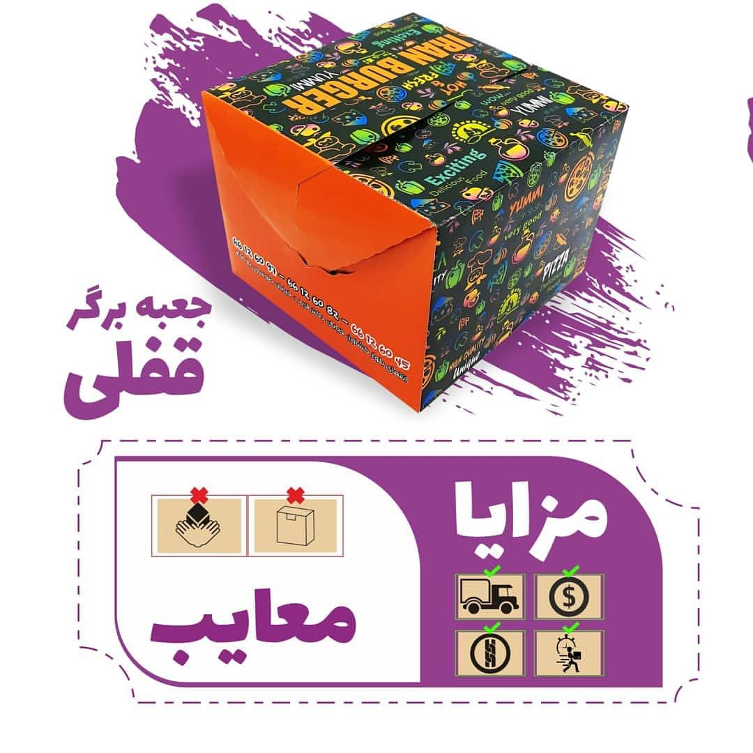 جعبه پیتزا مثلثی (اسلایسی)