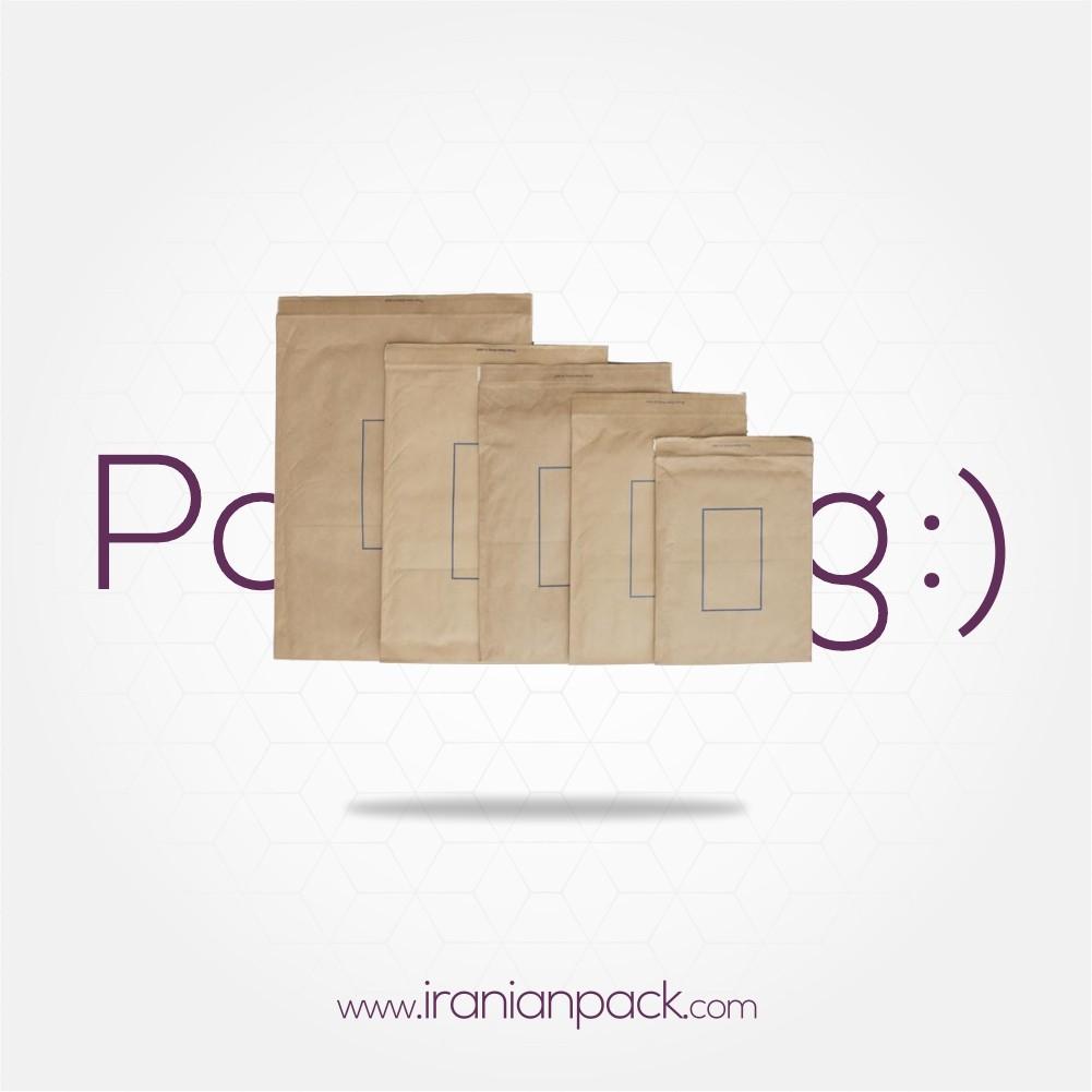 مزایای پاکت کاغذی پستی