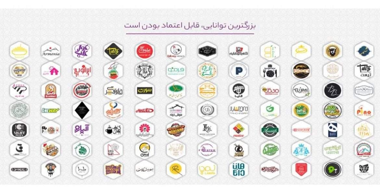 مشتریان ایران پک