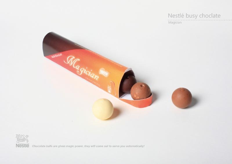 جعبه شکلات اسمارتیسی