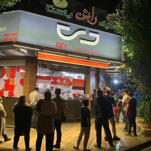 مرغ سوخاری در تهران