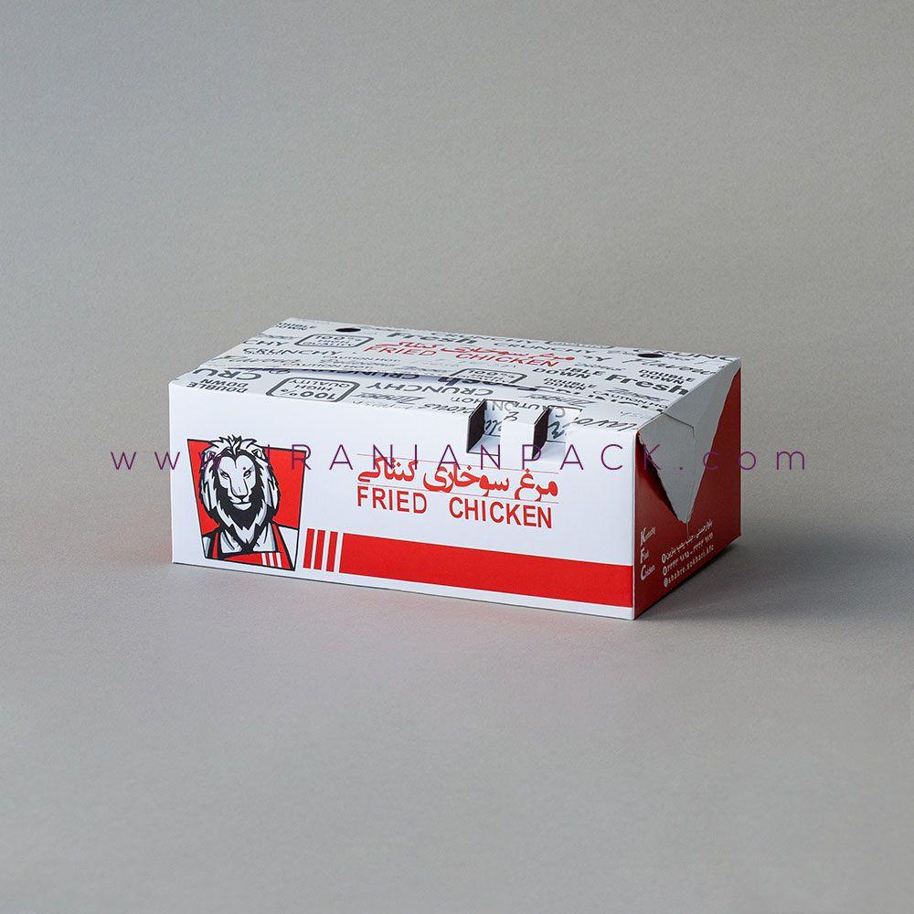 جعبه سوخاری قفلی