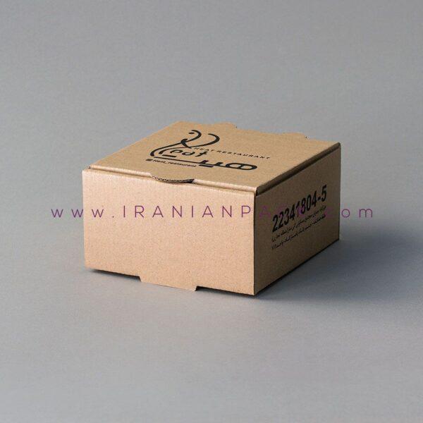 جعبه برگر صندوقی