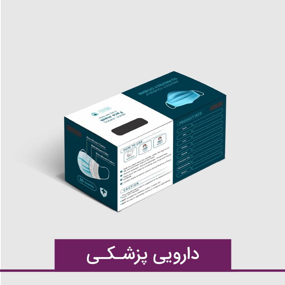 جعبه دارویی پزشکی