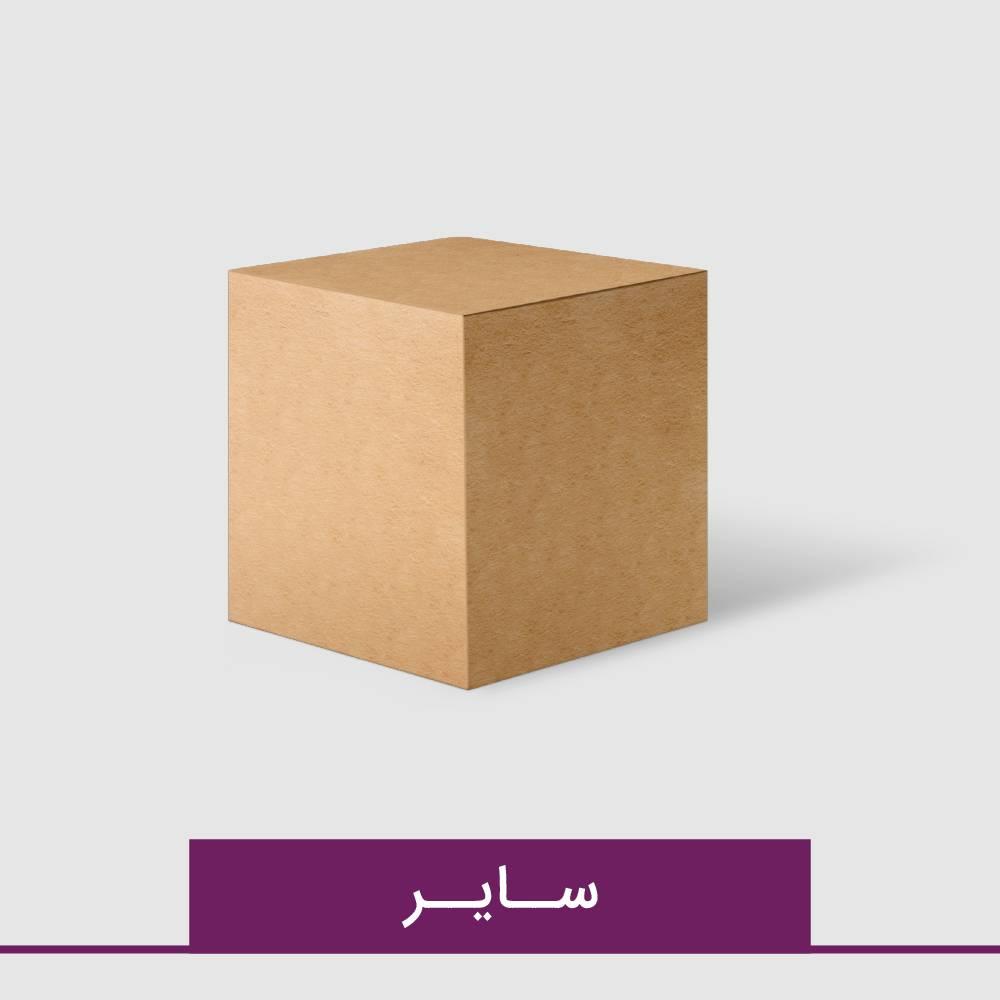 جعبه و بسته بندی